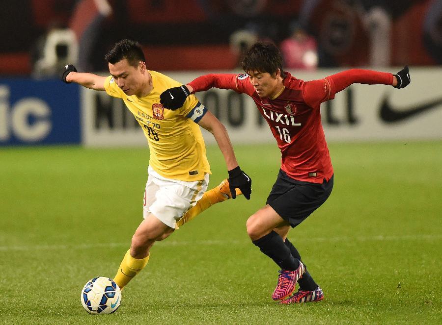 Soi kèo bóng đá Guangzhou Evergrande Taobao vs Kashima Antlers – 19h00 - 28/08/2019 – AFC Champions League